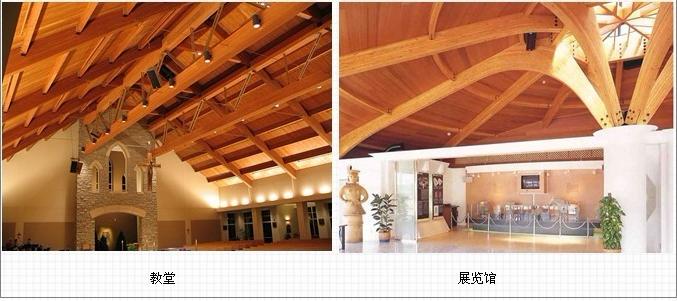 重型木结构适合用于大型