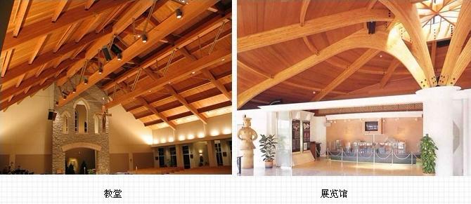 南方松对木结构建筑贡献巨大